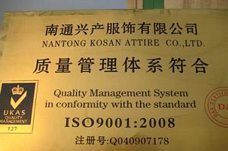キャップ・布帛帽子工場は、国際工場資格であるISO9001を取得しています。